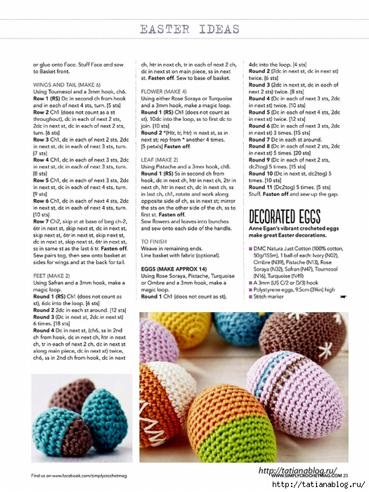 Simply Crochet 2016-42.page023 copy (525x700, 291Kb)