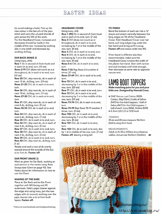 Simply Crochet 2016-42.page025 copy (525x700, 306Kb)