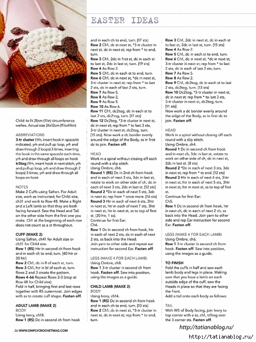 Simply Crochet 2016-42.page026 copy (525x700, 306Kb)