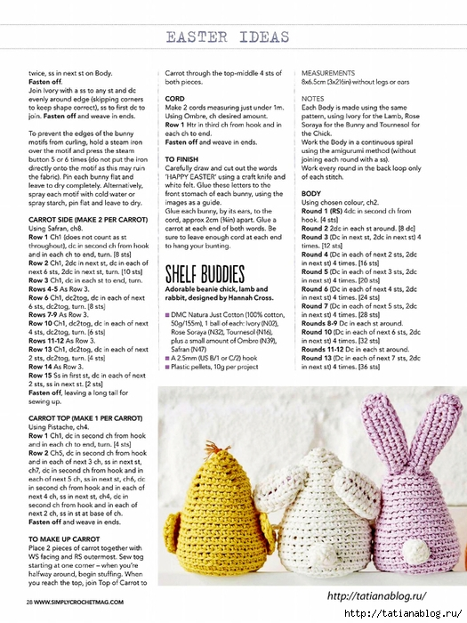 Simply Crochet 2016-42.page028 copy (525x700, 291Kb)