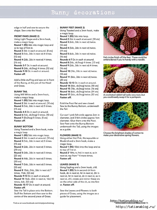 Simply Crochet 2016-42.page075 copy (525x700, 263Kb)