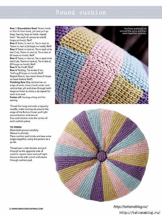Simply Crochet 2016-42.page128 copy (525x700, 302Kb)