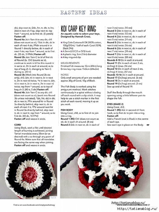 Simply Crochet 2016-44.page027 copy (525x700, 277Kb)