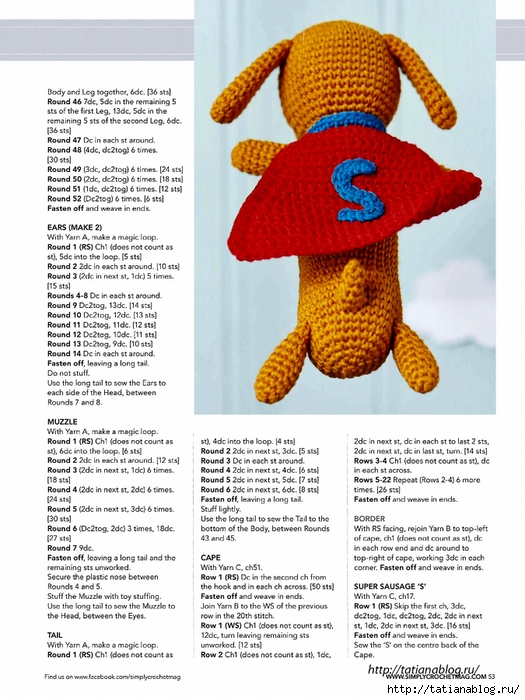 Simply Crochet 2016-44.page053 copy (525x700, 271Kb)