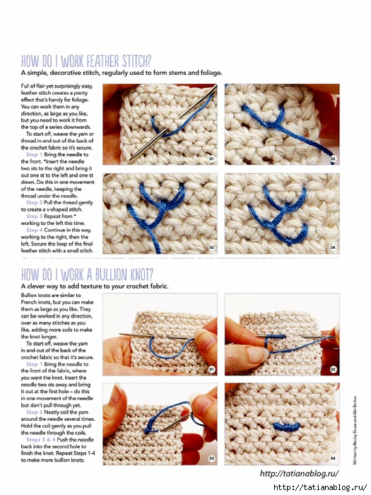 Simply Crochet 2016-44.page082 copy (525x700, 299Kb)