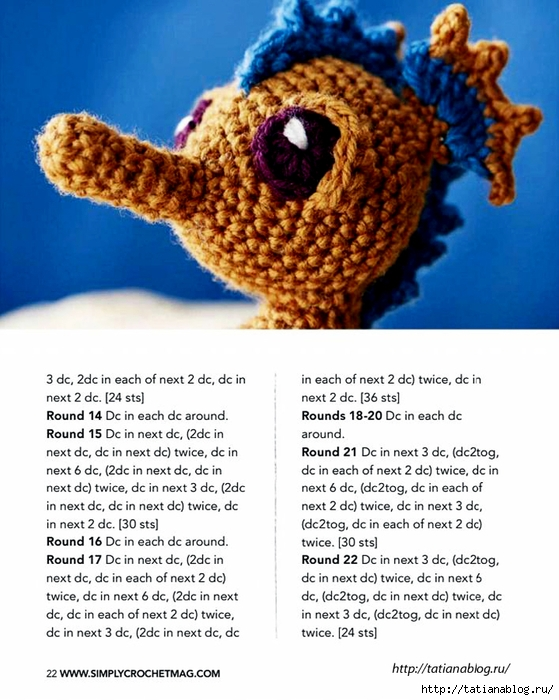 Simply Crochet 2016-44.page124 copy (559x700, 286Kb)