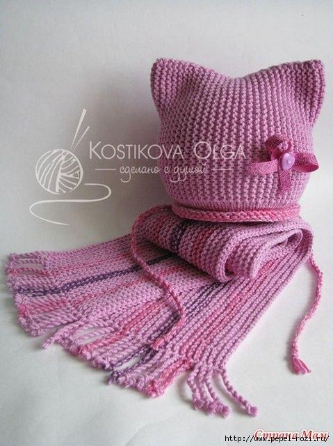 Вязаный комплект «Кошечка-кокетка» (детская шапочка и шарфик)