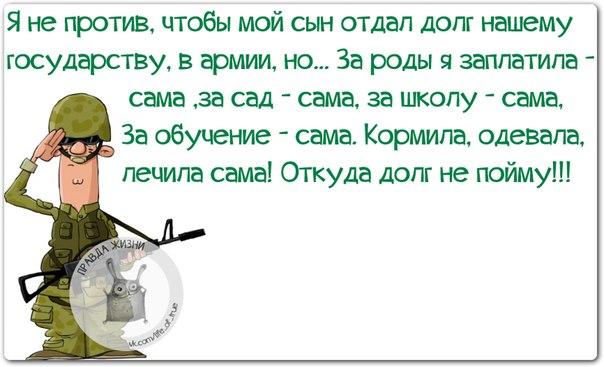 1422300042_frazki-23 (604x367, 163Kb)