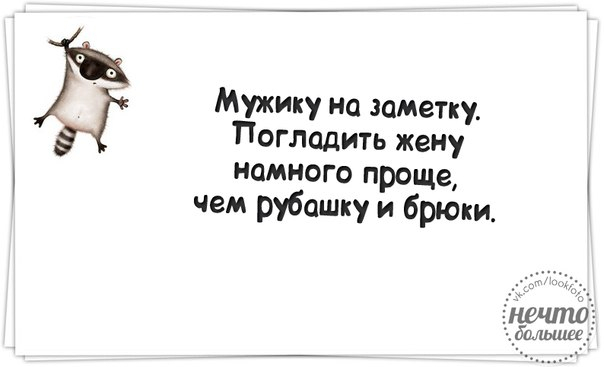 1422300060_frazki-4 (604x367, 53Kb)
