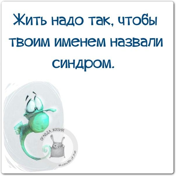 1422300070_frazki-17 (604x604, 132Kb)