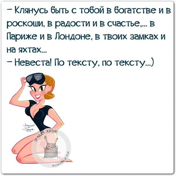 1422300088_frazki-2 (604x604, 186Kb)