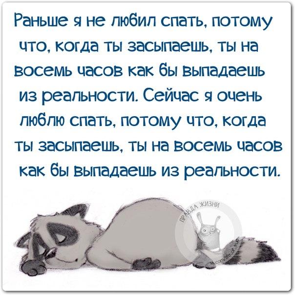 1422300109_frazki-20 (604x604, 270Kb)
