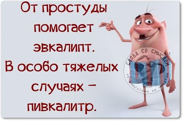 1422300117_frazki-9 (604x402, 149Kb)