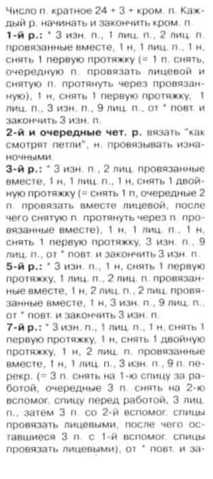 0РІ1 (312x700, 146Kb)