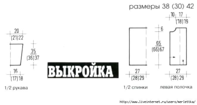 0РІ2Р° (672x358, 50Kb)