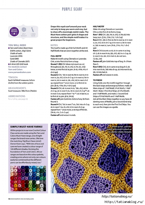 79Simply Crochet.page075 copy (494x700, 296Kb)