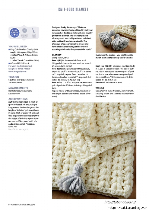 79Simply Crochet.page085 copy (494x700, 230Kb)