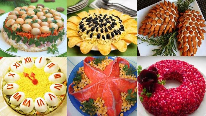 Украшение салатов на праздничный стол: фото, варианты необычной и красивой подачи