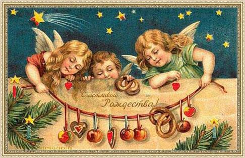 Christmas-card-2016-141 (486x313, 68Kb)