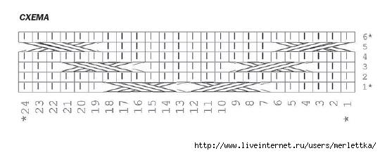 Р° (6) (540x218, 62Kb)
