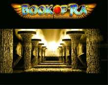 Book-of-Ra (220x174, 6Kb)