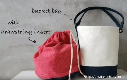 Sew-Round-Base-Bucket-Bag-SaltyDIY (423x268, 64Kb)
