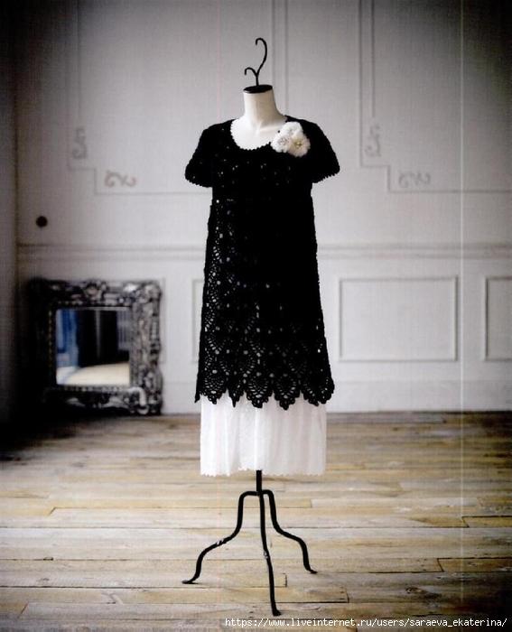 Маленькое черное платье крючком