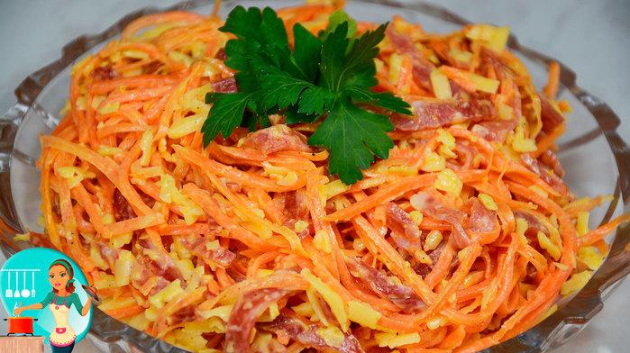 салат-с-корейской-морковью (700x392, 113Kb)