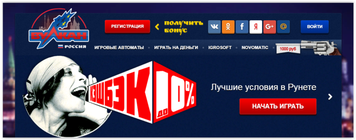 Казино Вулкан Россия - ru-vulcan-casino.com/4403711_Screen_Shot_020819_at_03_45_PM (700x276, 233Kb)