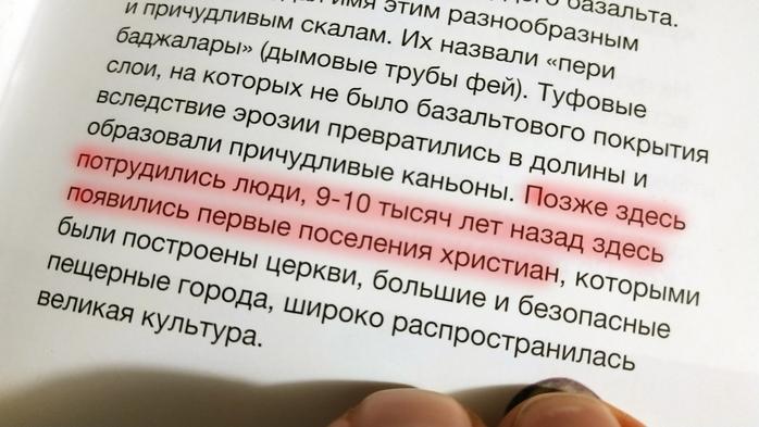 mein kampf с‡рёс'р°с'сЊ рѕрЅр
