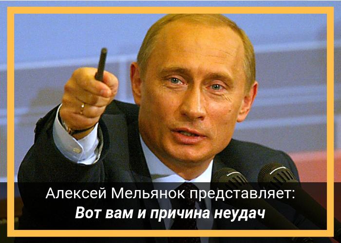 Алексей Мельянок представляет_ (34) (700x500, 587Kb)