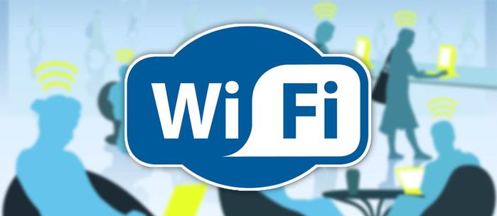 wifi-banner3 (700x304, 20Kb)