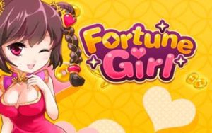 fortune-girl-slot-gogambling-300x188 (300x188, 64Kb)