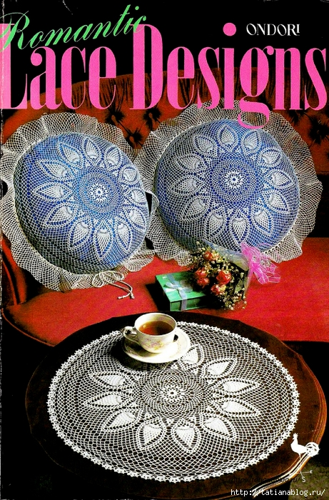 Ondori_Romantic_Lace_Designs_1984.page01 copy (461x700, 412Kb)