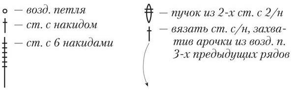 Копия (3) 25+ (600x189, 29Kb)