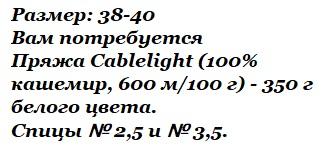 0Р° (323x151, 57Kb)
