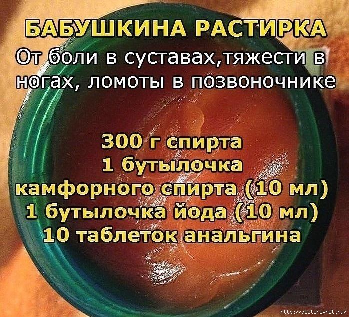 5239983__1_ (699x636, 377Kb)
