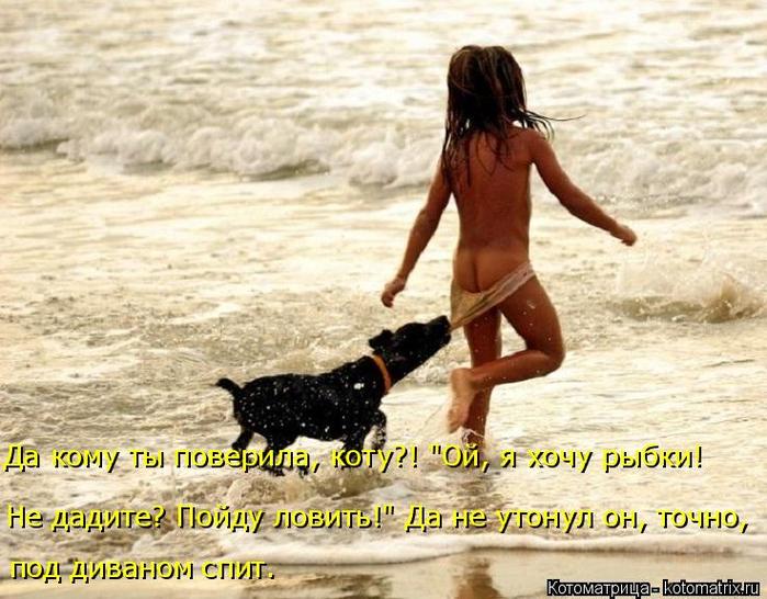 kotomatritsa_K (700x546, 421Kb)