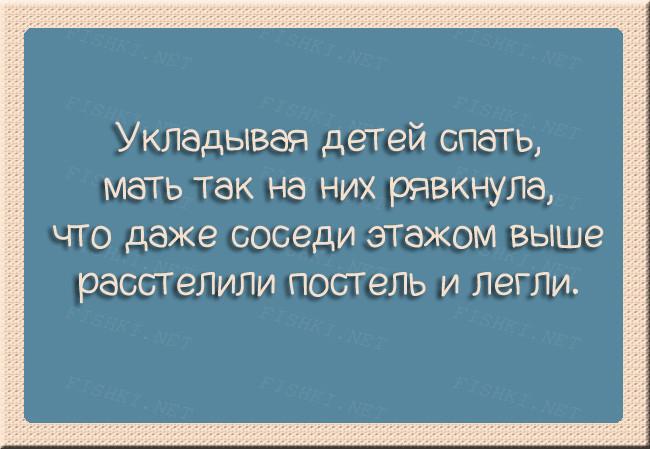 СЋРјРѕСЂРЅРѕРµ 12 (650x449, 195Kb)