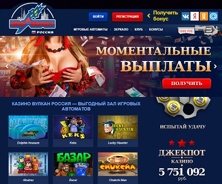 verification vulkan russia com