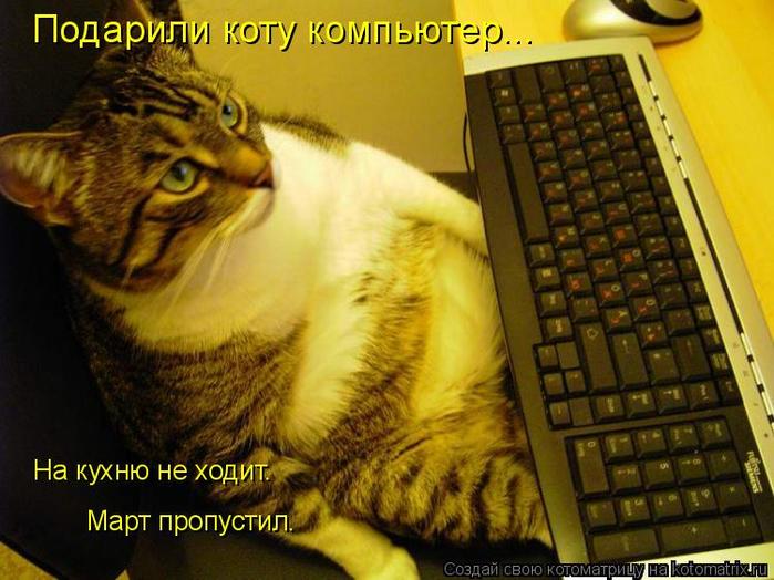kotomatritsa_5a (700x524, 412Kb)