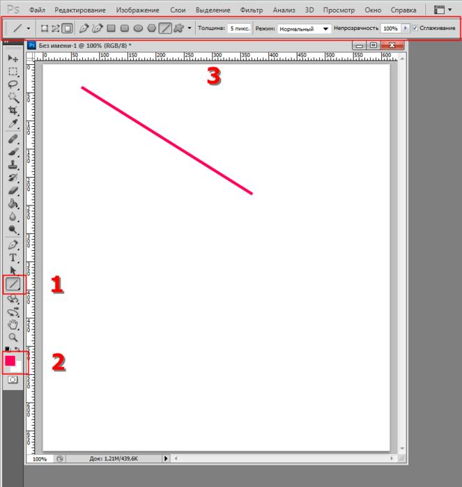 Как нарисовать прямую линию в Photoshop. Разговор с новичками