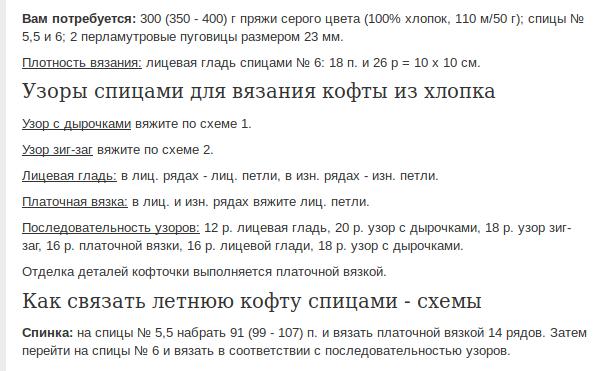 6018114_Top25___3 (601x371, 39Kb)