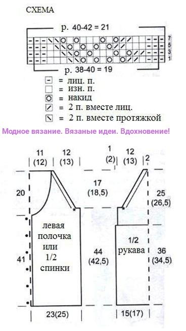4403711_3Wp8JU2irw (368x653, 69Kb)