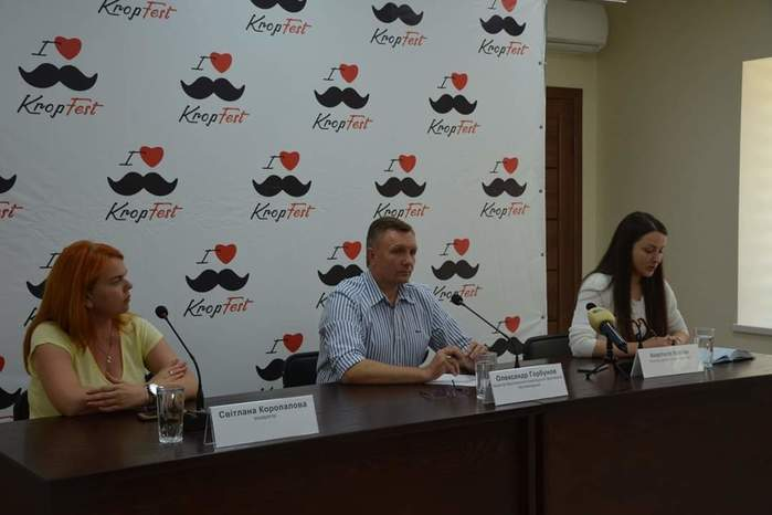Допрацьована і анонсована програма Національного мистецького фестивалю «Кропивницький 2019»
