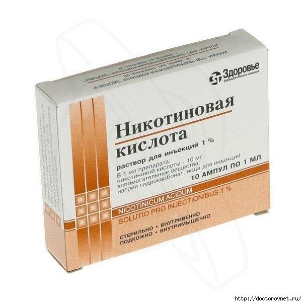 5239983_nikotinovaya_kislota (604x604, 131Kb)