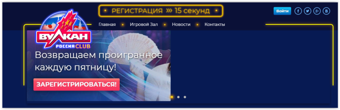 казино Вулкан Россия/4121583_Screen_Shot_091019_at_06_09_PM (700x226, 112Kb)