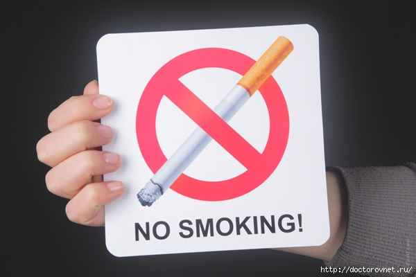 Как бросить курить – Плюсы бросить курить