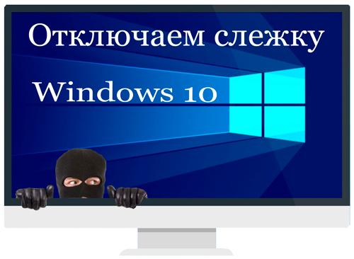 windows_10 (500x366, 21Kb)
