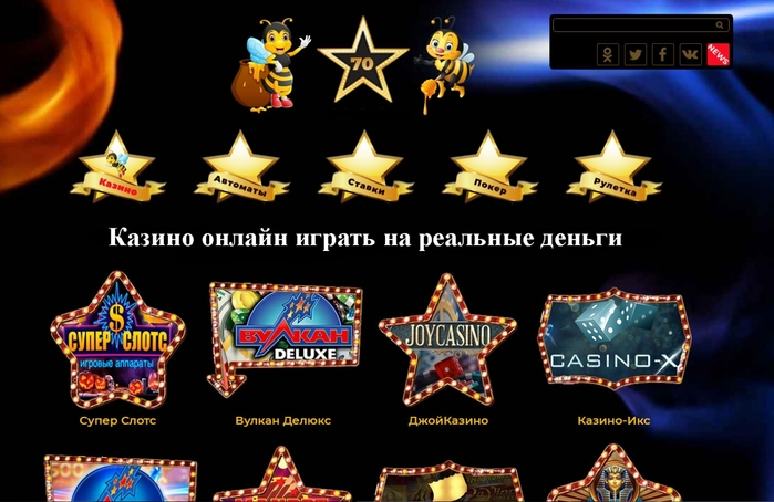 4497432_70casinoonline_1 (700x454, 187Kb)